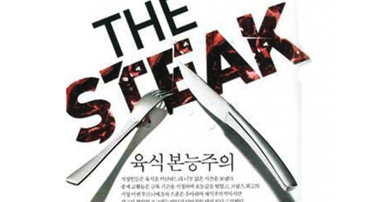 America's Beloved Beef Celebrated In South Korea