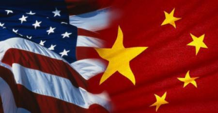 U.S., China reach 'phase one' trade deal